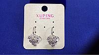 Серьги женские Xuping