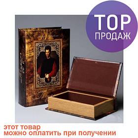 Книга шкатулка Государь / оригинальный подарок