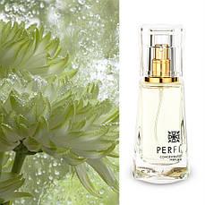 Perfi №6 - парфюмированная вода 20% (50 ml)