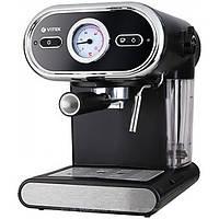 Рожковая кофеварка Vitek VT-1525