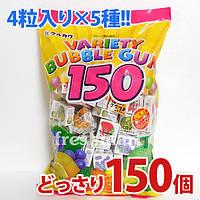 Жевательная резинка Marukawa (шарики) ассорти 150 шт.