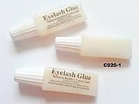 С920-1 Прозрачный клей для ресниц 2 мл, Eyelash Glue