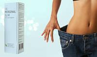 Personal Slim - капли для похудения, Персонал Слим средство для контроля веса,Препарат для похудания