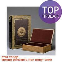 Книга шкатулка Легенды и Мифы Греции / оригинальный подарок