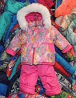 """Детский зимний комбинезон """"Малыш""""  цветной на подстежке Розовая галактика"""