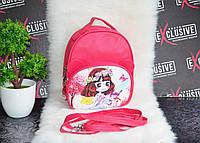 Детская сумочка-рюкзак.