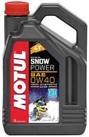 Масло Motul SNOWPOWER 4T SAE 0W40 / 4 литра, (826907 / 101231), original