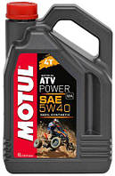 Масло Motul ATV POWER 4T 5W40 / 4 литра, (850641 / 105898), original