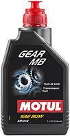 Трансмиссионное масло 80 (1л.) MOTUL Gear MB