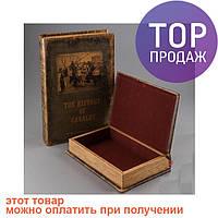 Книга шкатулка История Кавалерии / оригинальный подарок