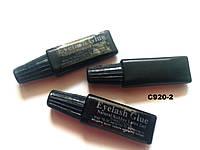 С920-2 Черный клей для ресниц 2 мл, Eyelash Glue