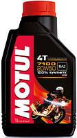 Масло Motul 7100 4T SAE 20W50 / 1 литр, (836411 / 104103), original