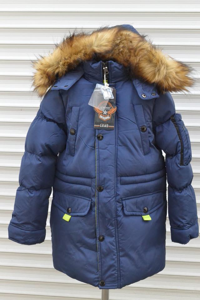 67c06803d25af1 Зимові куртки венгрія