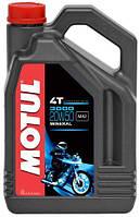 Масло Motul 3000 4T SAE 20W50 / 4 литра, (837041 / 107319), original