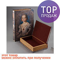 Книга шкатулка Юная Леди / оригинальный подарок