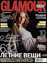 Вафельная картинка Журнал 8