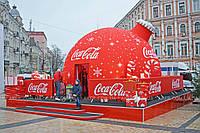 """Каркасный планетарий """"Кока-Кола"""""""