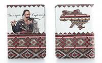 Кожаная обложка на паспорт Украинец