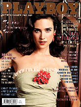 Вафельная картинка Журнал 22