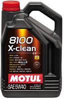Масло моторное Motul 8100 X-CLEAN SAE 5W40 / 5 литров, (854151 / 102051), original