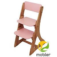 Регулируемый универсальный стул (розовый)
