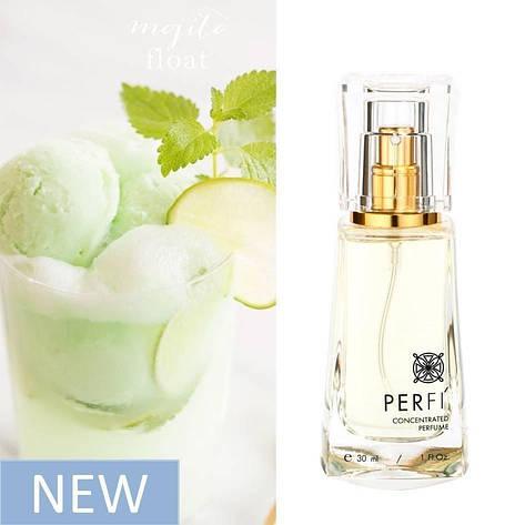 Perfi №10 - концентрированные духи 33% (15 ml), фото 2