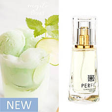 Perfi №10 (Elizabeth Arden - Green tea)  - концентрированные духи 33% (15 ml)