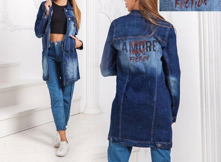 5f13256d8bc6 Куртка женская джинсовая