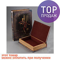 Книга шкатулка Барин / оригинальный подарок
