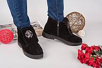 Демисезонные ботинки Rob_c@va!i натуральная замша , внутри байка. Цвет черный