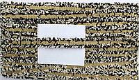 Тесьма льняная с золотой вставкой и бахромой,ширина 2см, 14м в упаковке
