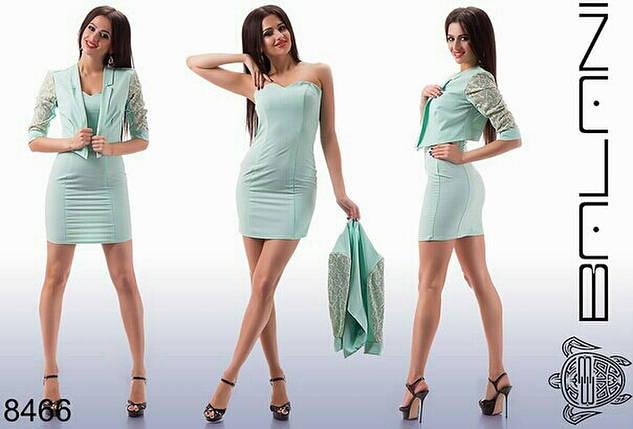 """Стильные женские платья - костюмчики Мята """"Стрейч-Коттон"""" 48 размеры норма, фото 2"""