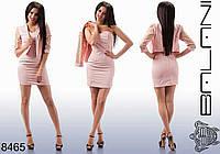 """Стильные женские платья - костюмчики Светло-розовый """"Стрейч-Коттон"""" 48 размеры норма"""