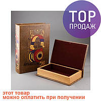 Книга шкатулка Наушники / оригинальный подарок