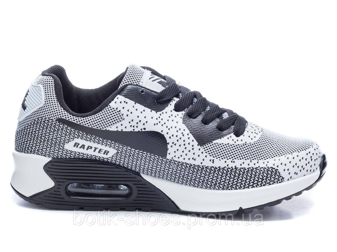 0878c15e Легендарные женские серые кроссовки Nike Air Max 90 Найк Аир Макс 90,  реплика Rapter 41, цена 685 грн./пара, купить Комсомольск — Prom.ua  (ID#510655418)