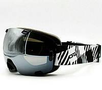 Горнолыжные / сноубордические очки (маска) CSG UV400 (Grey)