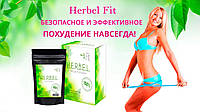 Herbel Fit - чай для похудения, Хербел Фит травы для контроля веса, Средство для притупления чувства голода