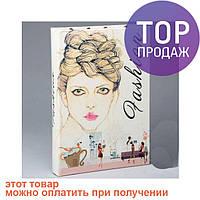 Книга шкатулка Fashion / оригинальный подарок