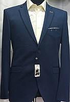 Стильный мужской пиджак из фактурной ткани Andromax