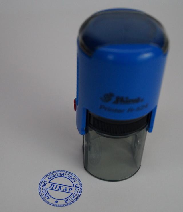Врачебная оснастка  диаметр 24мм Shiny R524 синий