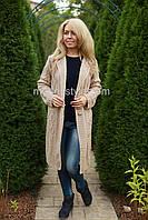 Кардиган женский стильный шерстяной размеры с 50 по 58