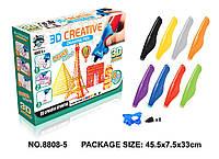 3D ручка 8808-5 с набором 3D Maker для создания объемных моделей, 3д принтер, 3D принтер в коробке