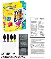 3D ручка LM111-2C с набором 3D Maker для создания объемных моделей