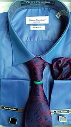 Свадебный набор женихарубашкаприталенная Pierre Pasolini под запонки