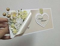 Открытка-конверт с сердечком