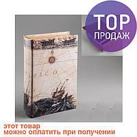 Книга шкатулка Буря в море / оригинальный подарок