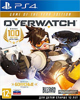 Игра Overwatch: Game of the Year Edition (PS4, русская версия)
