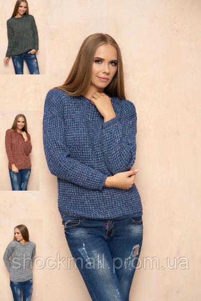 купить свитер вязанный английская резинка линда недорого выбор