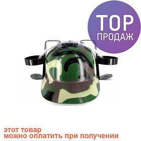 Шлем для пива Камуфляжный / оригинальный подарок