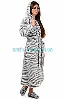 Длинный махровый халат (Шиншилла)